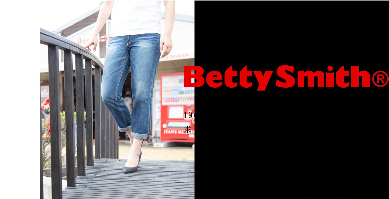 BettySmith