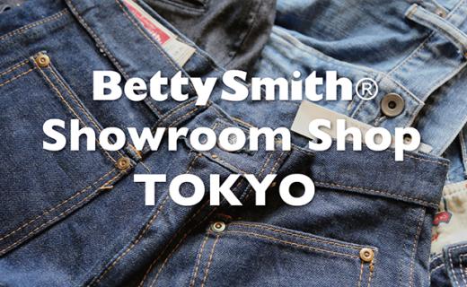 ベティスミス東京